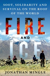 2015 06 02 Fire and Ice Book Cover