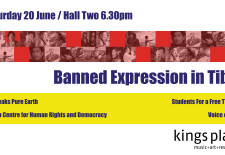 "Event: ""Banned Expression in Tibet"", 20 June 2015 in London"