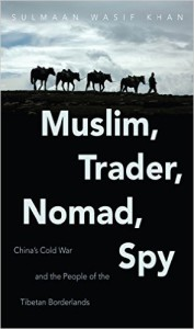 2015 07 Reading List Muslim Trader Nomad Spy