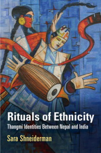 2015 07 Reading List Rituals of Ethnicity