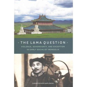 2015 07 Reading List The Lama Question