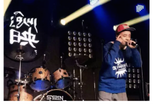 "Interview with Tibetan Rapper: ""Who Is Mr J?"""