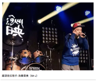 """Interview with Tibetan Rapper: """"Who Is Mr J?"""""""