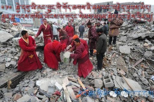 2015 10 29 Suffering Yushu 3