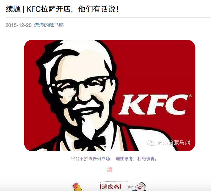 Economic question about kfc?
