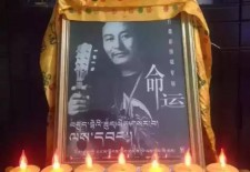 """Half the Music is Gone Without Him"" – Tributes to the Late Tibetan Musician Dubey"