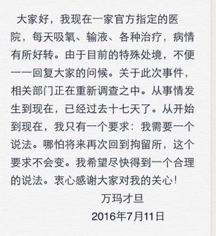 2016 07 11 Pema Tseden 1 Chinese
