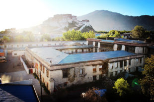 """The Ruins of Lhasa: Yabzhi Taktser"" (Part One) By Woeser"