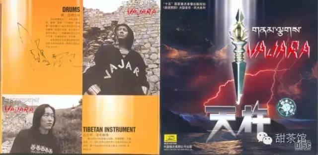 2016-11-16-tenzin-dawa-4