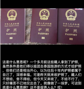 2016-11-23-passports-for-tibetans-woeser