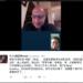 Woeser on the Passing of Tibet Scholar Elliot Sperling