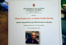 """A Commemoration That Is So Much More – Remembering Elliot Sperling"" By Woeser"