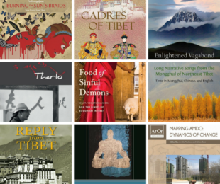 High Peaks Pure Earth Winter 2017 Reading List