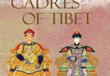 """""""Cadres of Tibet"""" By Jayadeva Ranade"""