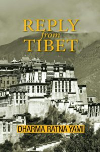 """Reply from Tibet"" By Dharma Ratna Yami"