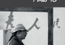 """Tharlo: Short Story and Film Script"" By Pema Tseden"