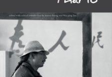 """Tharlo: Short Story and Film Script"" By Pema Tseden"
