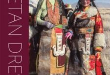 """Tibetan Dress In Amdo & Kham"" By Gina Corrigan"