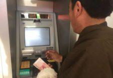 Tibet Enters into the Era of Facial Recognition ATMs