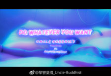 """Two Music Videos by Uncle Buddhist: """"Do Whatever You Want (Phantoms of Youth)"""" and """"Tsampa"""""""