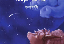 """Dorje the Yak"" By Caryn Hartman, Lexi Vay and Gangkar Lhamo"