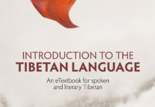 """Introduction to the Tibetan Language: An eTextbook for Spoken and Literary Tibetan"" By Ruth Gamble, Tenzin Ringpapontsang, Chung Tsering and Grazia Scotellaro"