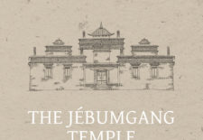 """The Jebumgang Temple: Ritual Architecture and the Defense of the Modern Tibetan State"" By Matthew Akester"