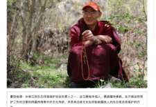 "Tibetan Environmentalist Kunga Tsayang: ""Without Outside Influences, We Would Not Need to Protect the Environment"""