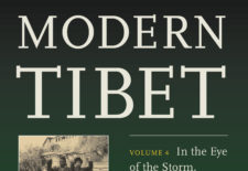 """A History of Modern Tibet Volume 4: In the Eye of the Storm, 1957-1959"" By Melvyn C. Goldstein"