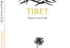 """TIBET: Reports from Exile"" by Thubten Samphel"
