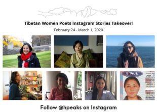 Announcing the First High Peaks Pure Earth Instagram Stories Takeover by Tibetan Women Poets