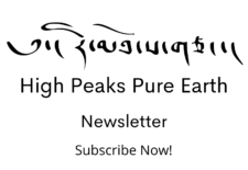 Subscribe to the New High Peaks Pure Earth Newsletter!